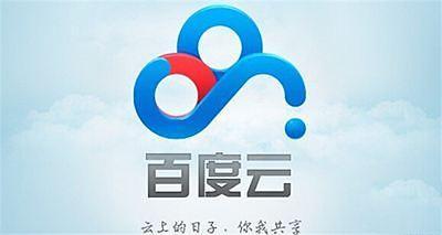 百度将于明年初进军韩国云服务市场