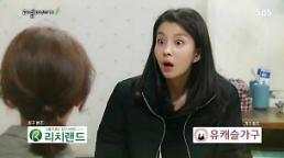 [아침드라마 예고 영상] 달콤한원수 117회 도망 박태인, 최자혜 환영 봐…이재우, 유건에 박은혜 관한 감정 털어놔