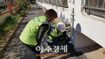 양기대 광명시장 '포항 지진피해 신속 복구 주력할 것'