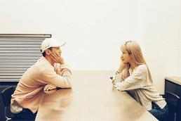 .EXIDs Hani hints at collaborated song with Hanhae in teaser images.