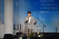 """박태환, 올림피언 멘토 강연 """"슬럼프 극복하세요"""""""