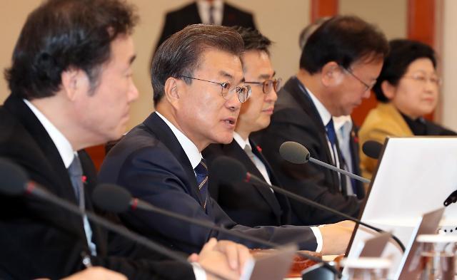 韩政府修法加强保护弱势劳动者权益