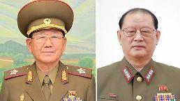 .韩统一部:关注朝鲜高官被处罚背景.