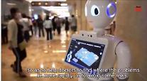 [동영상] 'AI 로봇' 의사 등장할까...중국 AI 열풍, 곳곳에서 지원정책