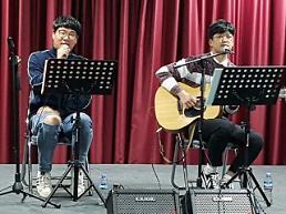 .[AJU VIDEO] 韩国小清新歌曲现场版.