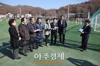 안양시의회 비산체육공원 조성 부지 현장 방문
