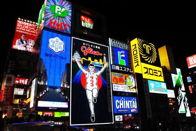 [AJU VIDEO] 大阪最繁华的购物街——道顿崛