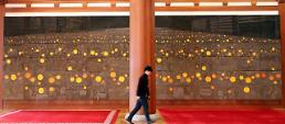 .[PHOTO] Giant painting depicting candle-lit rallies on display in presidential house.