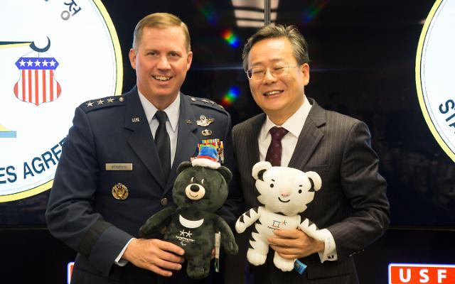 외교부 SOFA 문서, 기밀·미군 내부정보 외에 다 공개할 것
