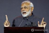 인도 국가신용등급 상향ㆍ모디 경제개혁 기대감 속 증시 랠리 계속