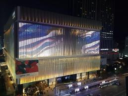 .[PHOTO] Lotte department store decorates wall with 27,000 LED lights.