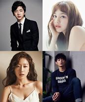 이주승-김예원-조수향-권수현, tvN 드라마 스테이지 '박대리의 은밀한 사생활' 캐스팅 확정 [공식]