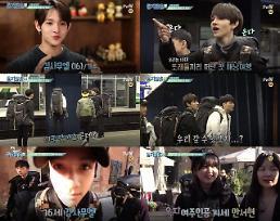 12월 5일 첫 방송 둥지탈출2, 사무엘 티저 영상 공개…김유곤 CP 일상의 소중함 공유