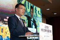 과기정통부, 평창 올림픽 앞두고 '글로벌 5G 이벤트' 개최