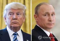 트럼프-푸틴, 1시간 통화…시리아와 북한 등 외교 문제 논의