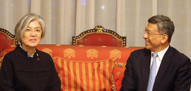 康京和抵京今日与王毅举行会谈