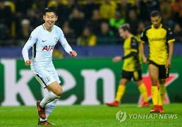 토트넘 손흥민, '도르트문트 킬러' 또 입증…챔피언스리그서 시즌 '4호골'