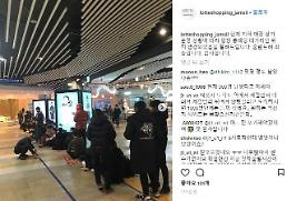 .Hundreds spend sleepless night and wait in cold to grab Pyeongchang Jacket.