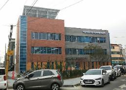 시흥시 건강가정지원·다문화가족지원센터 본격 운영