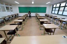 .政府加强安全措施 确保高考顺利举行.