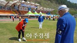 청양에서 제1회 면암 최익현선생기 전국 게이트볼대회 열려