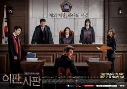 [AJU★이슈]수목드라마, 새판짠다 SBS tvN 스타트끊고 MBC, KBS 뒤따라