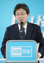 """유승민 """"홍종학 오기인사 강행… 국정실패로 귀결될 것"""""""