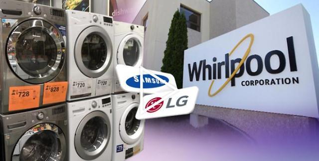 ITC拟对进口洗衣机征收50%关税 三星LG深表遗憾