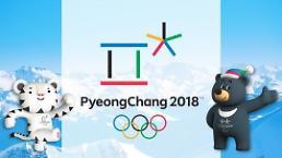 .2018平昌冬奥会在即 韩旅游业积极宣传吸引亚欧游客.