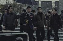 """[AJU★종합] """"모두가 주인공""""…김윤석X하정우 '1987' 민주주의 역사를 담아내다"""