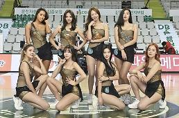 프로농구 DB, 베스트 치어리더팀 선정 기념 사회공헌 활동