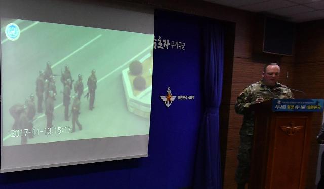 弃朝投韩士兵越境视频公开 已恢复意识脱离危险