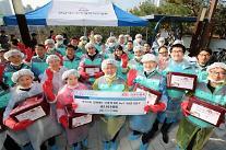 기아차 국내영업본부, 지역 소외계층 위한 김장 김치 500포기 나눔