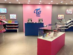 .Girl band TWICE opens special store in Seoul.