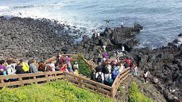 .济州整治低价团 坐等游客重返.