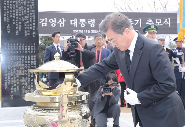 韩前总统金泳三逝世两周年 文在寅参谒墓地