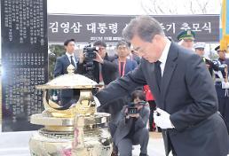 .韩前总统金泳三逝世两周年 文在寅参谒墓地.