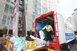 포항지진 피해 가구, 국민임대아파트 입주 시작