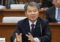 """이진성 """"북한은 주적 맞다…국보법은 폐지보다 개정"""""""