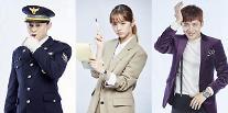 MBC 새 월화 '투깝스' 조정석-이혜리-김선호, 알쏭달쏭, 아슬아슬한 관계를 이어갈 세 사람