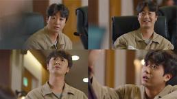 배우 배유람, SBS 드라마 '이판사판' 출연 소감 전해 범죄자 김주형, 본방사수해주실거죠?