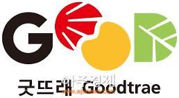 부여군, 대한민국 e-마케팅 페어 7년 연속'대상'