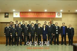 사드 이후 중국과 첫 물꼬튼 충남경찰