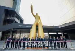 호텔업계의 용 되겠다국내 최초 호텔 플렉스 서울드래곤시티, 공식 오픈