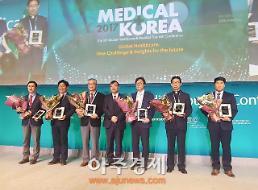 대구가톨릭대병원, '메디컬 코리아 2017' 개막행사 보건복지부장관 표창