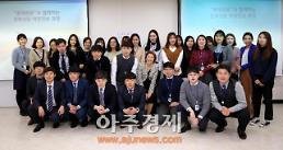 롯데관광, 전직원 서비스 역량 강화