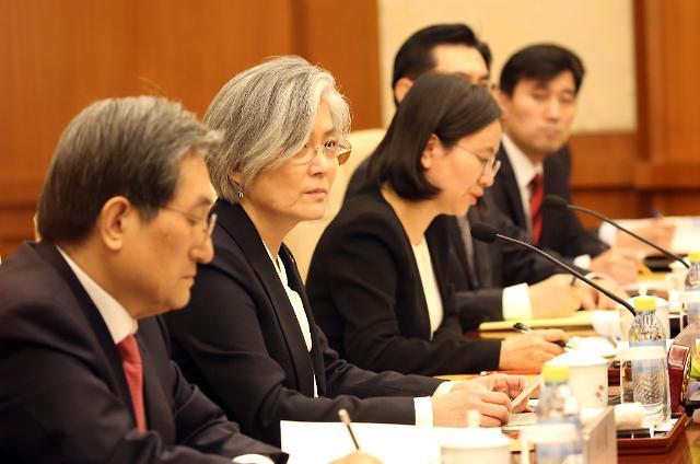 韩外交部:韩中就文在寅访华事宜进行沟通
