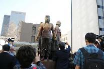 샌프란시스코 시장, '위안부 기림비' 승인…오사카 시 자매결연 취소할 듯
