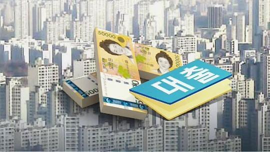 韩家庭负债规模破1400万亿韩元 创2002年第4季度以来最高值