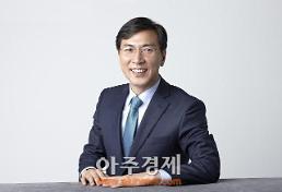 <동정> 안희정 충남도지사